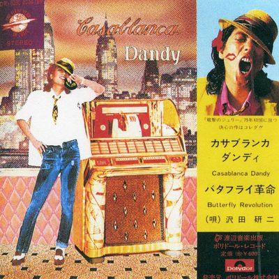 sawada kenji - casablanca dandy