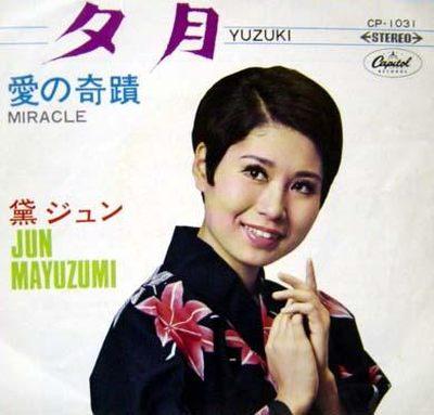 Jun Mayuzumi  - yuuzuki