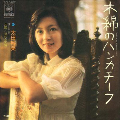 ota hiromi - Momen no handkerchief