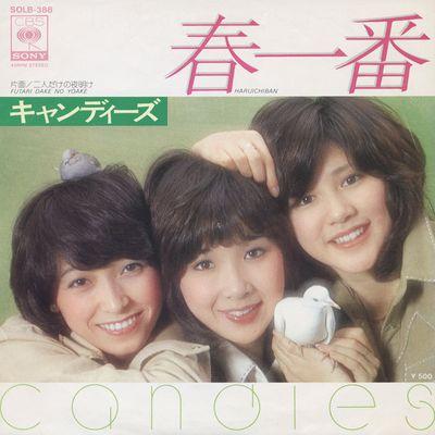 Candies - Haru Ichiban